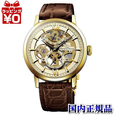 【クーポン利用で1200円OFF】WZ0031DX EPSON ORIENT エプソン販売 オリエント時計 オリエントスター ORIENTSTAR オリスタ メンズ 腕時計 国内正規品 送料無料