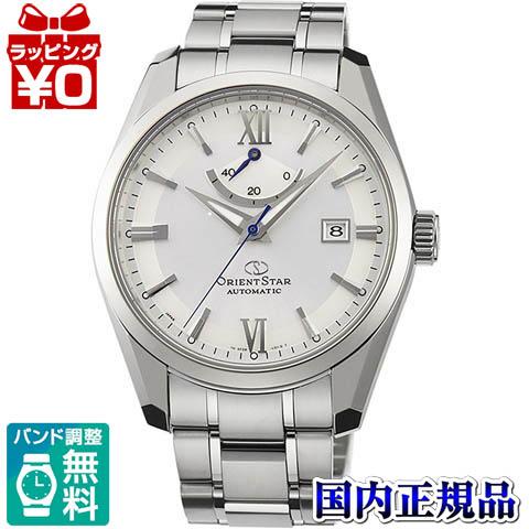 【クーポン利用で3000円OFF】WZ0031AF EPSON ORIENT エプソン販売 オリエント時計 オリエントスター ORIENTSTAR オリスタ メンズ 腕時計 国内正規品 送料無料