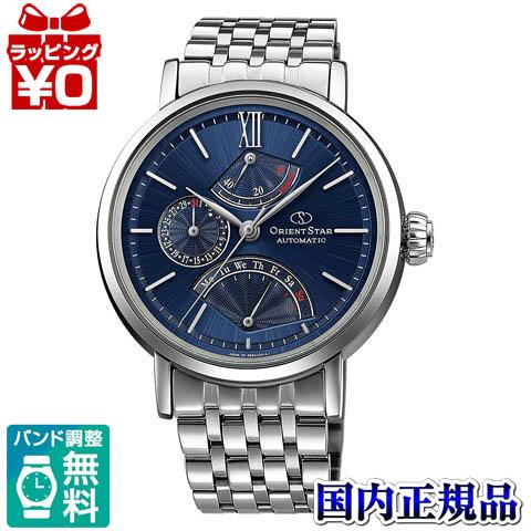【エントリーでポイント11倍】WZ0091DE EPSON ORIENT エプソン販売 オリエント時計 オリエントスター ORIENTSTAR オリスタ メンズ 腕時計 国内正規品 送料無料 ブランド