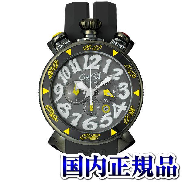 【クーポン利用で2000円OFF】6054.6 GaGa MILANO ガガミラノ メンズ 腕時計 送料無料 ブランド