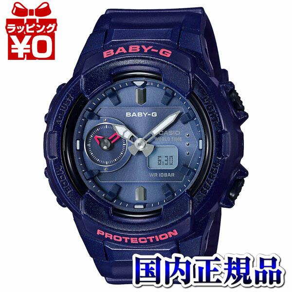 【クーポン利用で1000円OFF】BGA-230S-2AJF CASIO カシオ BABY-G ベイビージー ベビージー ベビーG BGA-230 Sporty Military レディース 腕時計 国内正規品 送料無料