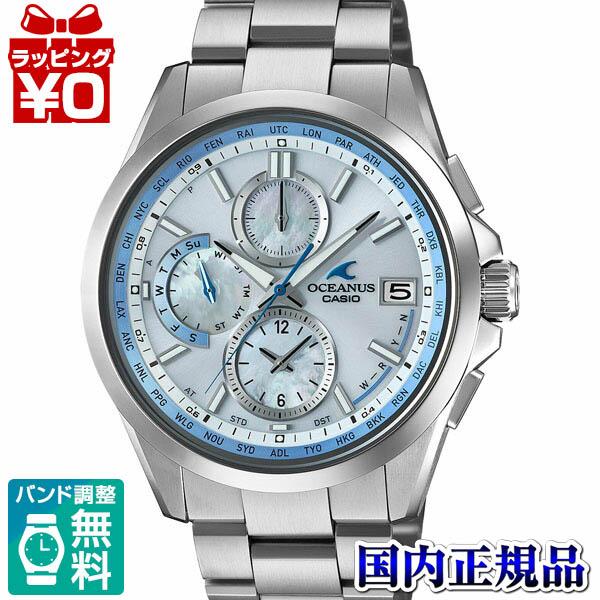 【クーポン利用で1000円OFF】OCW-T2610H-7AJF OCEANUS オシアナス CASIO カシオ 日本製 T2600 ホワイトシェル メンズ 腕時計 国内正規品 送料無料