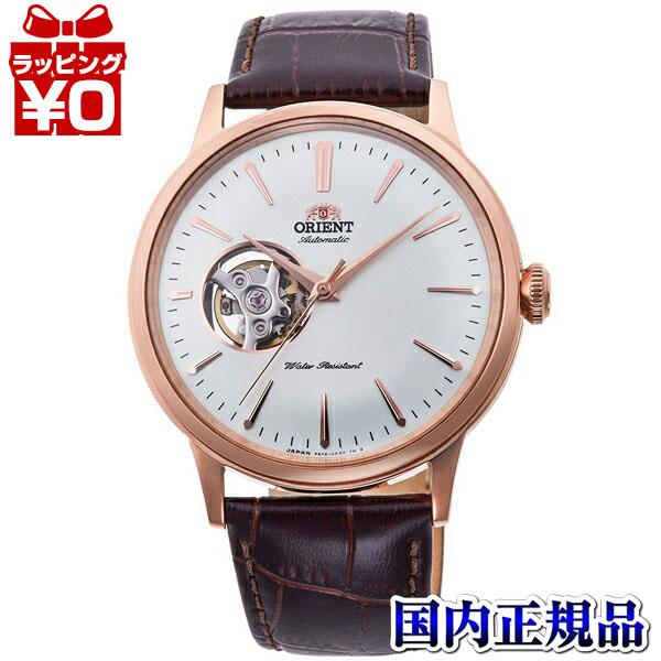 【クーポン利用で800円OFF】RN-AG0004S ORIENT オリエント エプソン EPSON クラシック CLASSIC メンズ 腕時計 国内正規品 送料無料