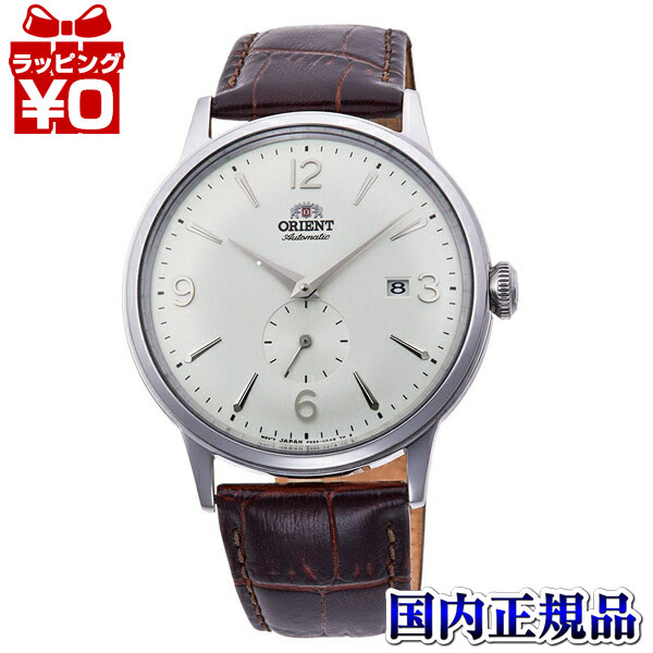 【クーポン利用で2000円OFF】RN-AP0002S ORIENT オリエント エプソン EPSON クラシック CLASSIC メンズ 腕時計 国内正規品 送料無料 ブランド