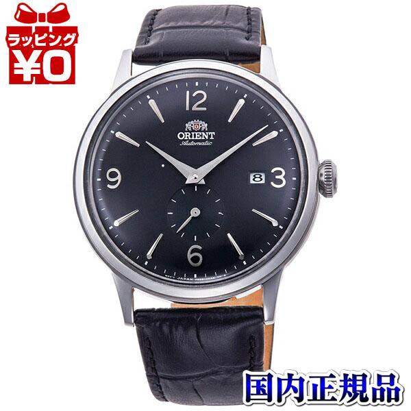 【クーポン利用で800円OFF】RN-AP0005B ORIENT オリエント エプソン EPSON クラシック CLASSIC メンズ 腕時計 国内正規品 送料無料