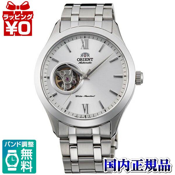 【クーポン利用で1000円OFF】RN-AG0002S ORIENT オリエント エプソン EPSON スタンダード STANDARD メンズ 腕時計 国内正規品 送料無料