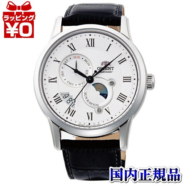 【クーポン利用で3000円OFF】RN-AK0005S ORIENT オリエント エプソン EPSON クラシック CLASSIC メンズ 腕時計 国内正規品 送料無料