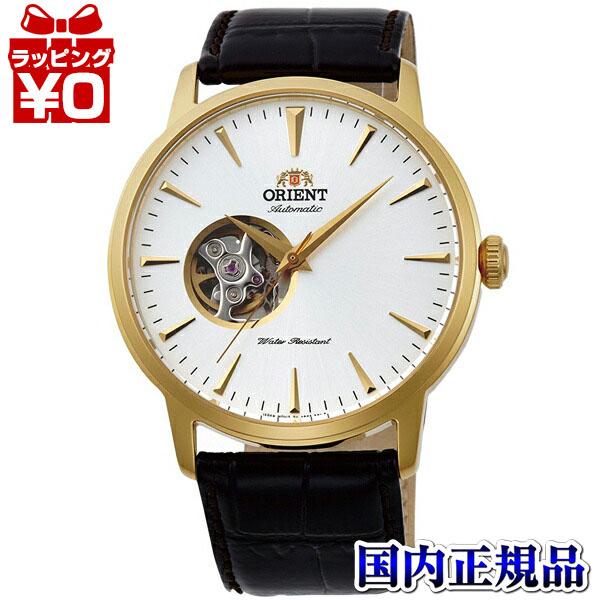 【クーポン利用で1000円OFF】RN-AG0012S ORIENT オリエント エプソン EPSON スタンダード STANDARD メンズ 腕時計 国内正規品 送料無料