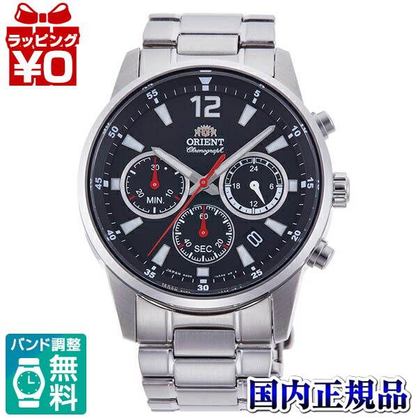 【クーポン利用で1000円OFF】RN-KV0001B ORIENT オリエント エプソン EPSON スポーティー メンズ 腕時計 国内正規品 送料無料