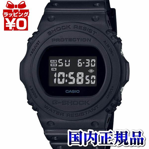 DW-5750E-1BJF カシオ CASIO G-SHOCK Gショック ジーショック gshock DW-5750復刻 アラクロ メンズ 腕時計 国内正規品