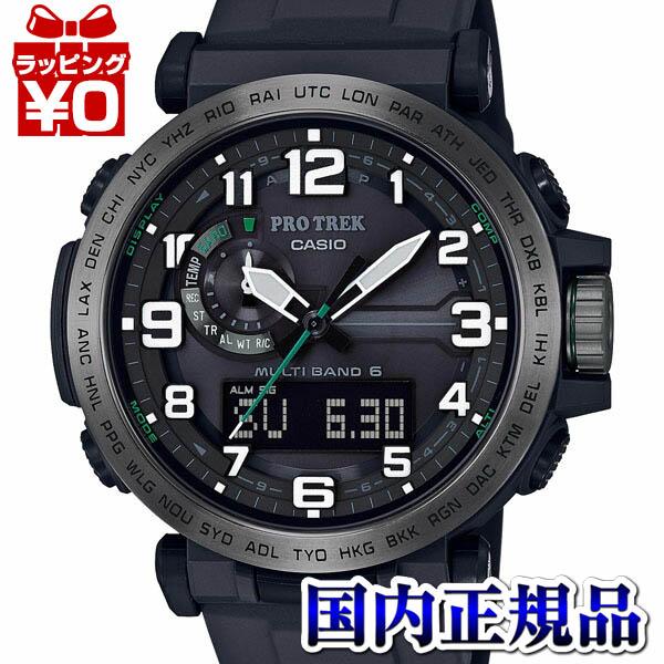 PRW-6600Y-1JF PRO TREK プロトレック CASIO カシオ タフソーラー 登山 山登り アウトドア メンズ 腕時計 国内正規品 送料無料