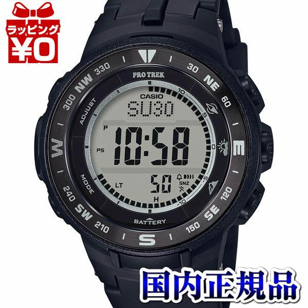 PRG-330-1JF PRO TREK プロトレック CASIO カシオ 登山 メタルベセル メンズ 腕時計 国内正規品 送料無料