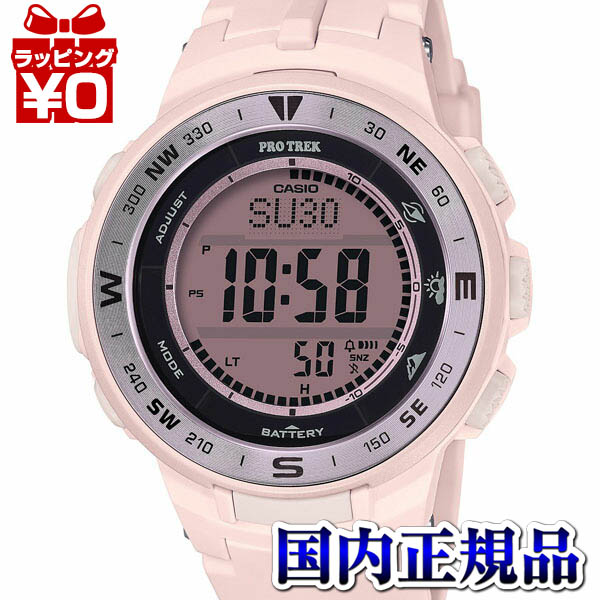Net de udetokei wasshoimura prg 330 4jf pro trek proto lec casio casio pink metal bethel men for Protos watches
