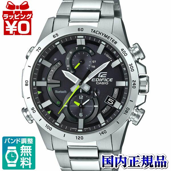 【クーポン利用で1000円OFF】EQB-900D-1AJF EDIFICE エディフィス CASIO カシオ スマートフォンリンク Bluetooth搭載 メンズ 腕時計 国内正規品 送料無料