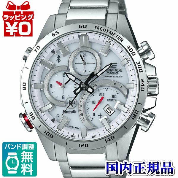 【クーポン利用で800円OFF】EQB-501XD-7AJF EDIFICE エディフィス CASIO カシオ クロノグラフ 白 スマートフォンリンク メンズ 腕時計 国内正規品 送料無料