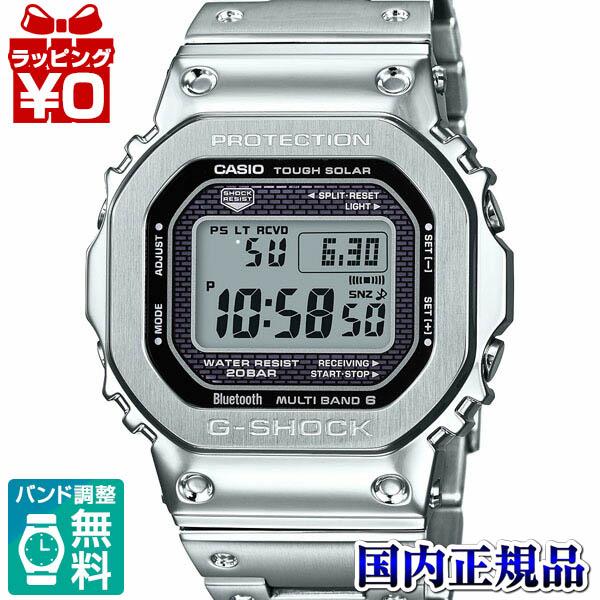 【クーポン利用で4000円OFF】GMW-B5000D-1JF G-SHOCK Gショック ジーショック カシオ CASIO モバイルリンク 電波ソーラー メンズ 腕時計 国内正規品 送料無料