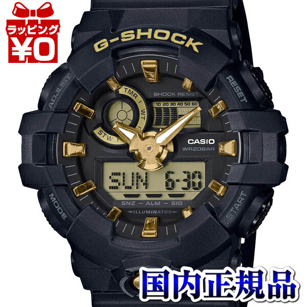 【クーポン利用で1000円OFF】GA-710B-1A9JF カシオ Gショック ジーショック CASIO G-SHOCK 黒 ブラック ゴールド メンズ 腕時計 国内正規品 送料無料