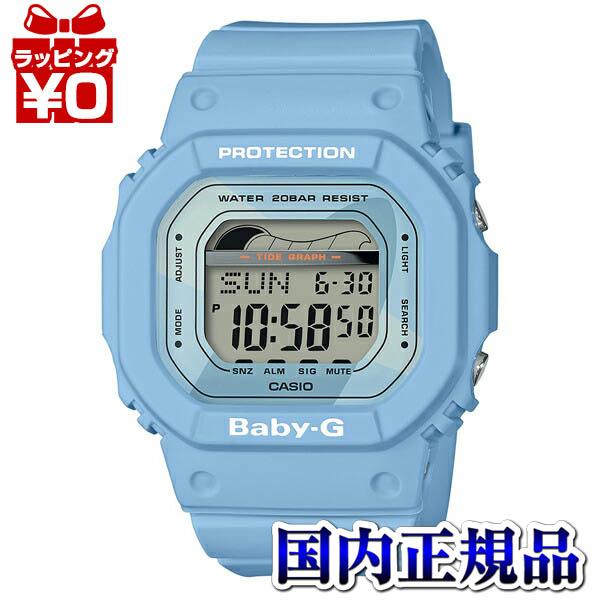 BLX-560-2JF カシオ ベビージー BABY-G CASIO ベイビージー タイドグラフ 青 ブルー レディース 腕時計 国内正規品
