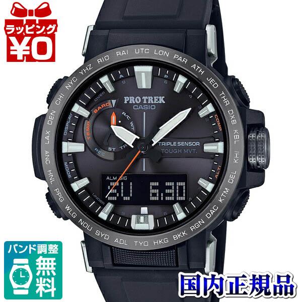 PRW-60Y-1AJF カシオ プロトレック スポーツ CASIO PRO TREK SPORTS 登山 電波 ソーラー 黒 ブラック メンズ 腕時計 国内正規品 送料無料