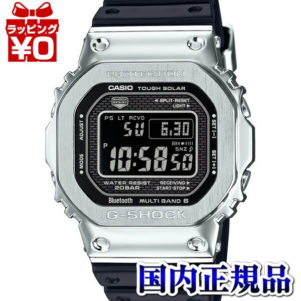 GMW-B5000-1JF G-SHOCK Gショック ジーショック カシオ CASIO メタル 電波ソーラー モバイルリンク メンズ 腕時計 国内正規品 送料無料