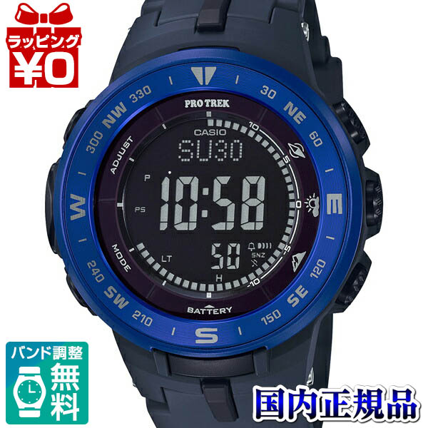 Net de udetokei wasshoimura prg 330 2jf proto lec protrek casio casio triple sensor blue tough for Protos watches
