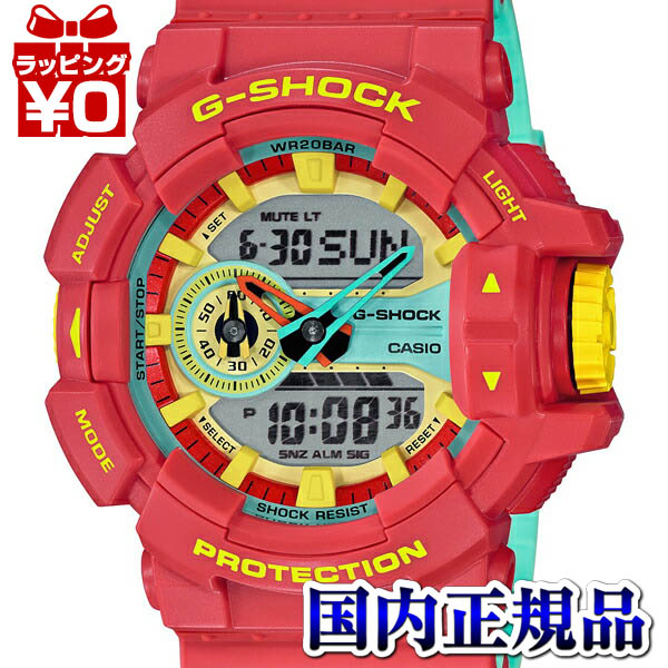 【クーポン利用で400円OFF】GA-400CM-4AJF G-SHOCK Gショック ジーショック カシオ CASIO ブリージー ラスタカラー レッド イエロー メンズ 腕時計 国内正規品 送料無料