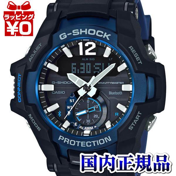 GR-B100-1A2JF カシオ Gショック ジーショック CASIO G-SHOCK グラビティマスター ブラック ブルー Bluetooth搭載 メンズ 腕時計 国内正規品 送料無料
