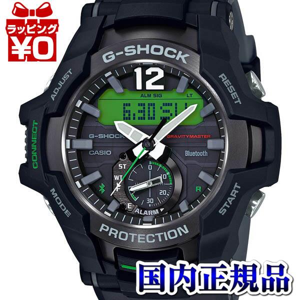 【クーポン利用で1000円OFF】GR-B100-1A3JF カシオ Gショック ジーショック CASIO G-SHOCK グラビティマスター ブラック グリーン Bluetooth搭載 メンズ 腕時計 国内正規品 送料無料