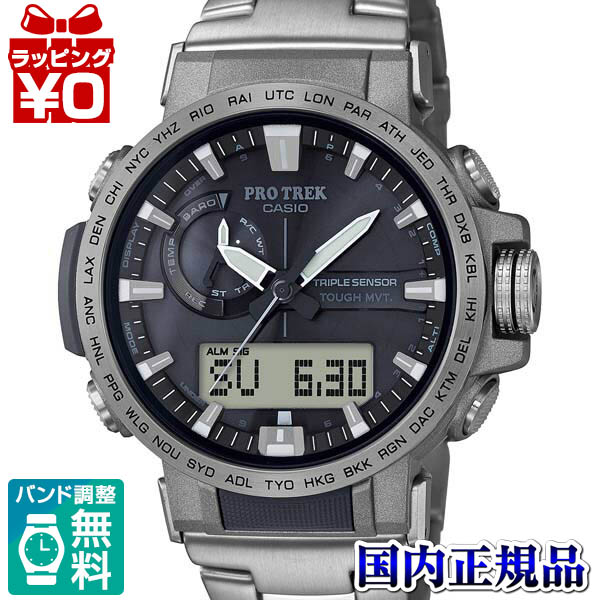 Net de udetokei wasshoimura prw 60t 7ajf pro trek proto lec casio casio climber line men watch for Protos watches