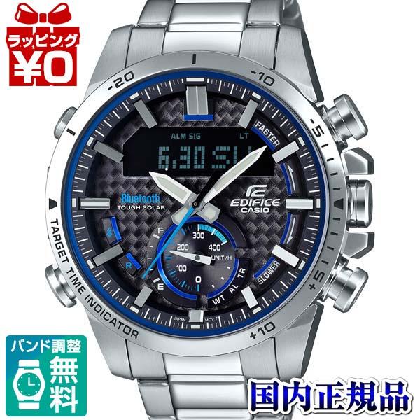【クーポン利用で1000円OFF】ECB-800D-1AJF EDIFICE エディフィス CASIO カシオ スマートフォンリンク メンズ 腕時計 国内正規品 送料無料