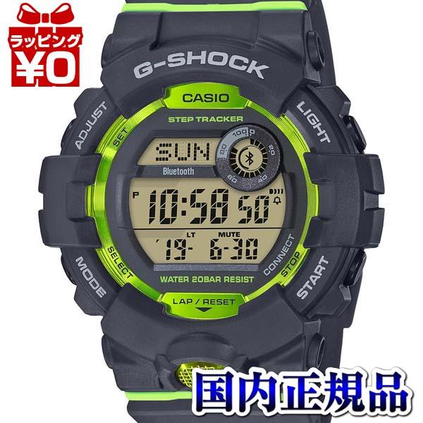 【クーポン利用で500円OFF】GBD-800-8JF G-SHOCK Gショック ジーショック カシオ CASIO 緑 ジースクワッド スマートフォンリンク メンズ 腕時計 国内正規品 送料無料