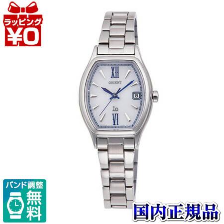 RN-WG0011S io イオ EPSON エプソン ソーラー 青針 レディース 腕時計 国内正規品 送料無料