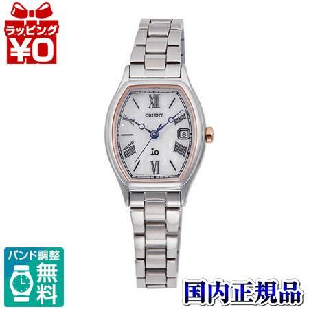 【クーポン利用で1000円OFF】RN-WG0012S io イオ EPSON エプソン ソーラー レディース 腕時計 国内正規品 送料無料