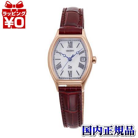 【クーポン利用で1000円OFF】RN-WG0014S io イオ EPSON エプソン ソーラー レディース 腕時計 国内正規品 送料無料