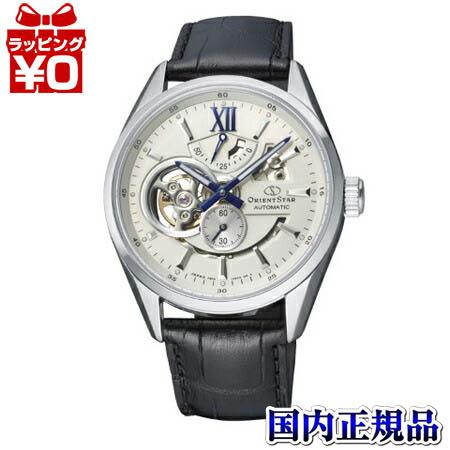 【クーポン利用で3000円OFF】RK-AV0007S ORIENTSTAR オリエントスター コンテンポラリー EPSON エプソン 機械式 自動巻き メンズ 腕時計 国内正規品 送料無料