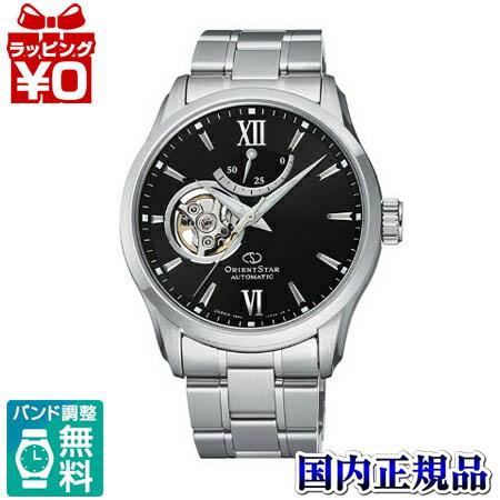 【クーポン利用で3000円OFF】RK-AT0001B ORIENTSTAR オリエントスター コンテンポラリー EPSON エプソン 機械式 自動巻き メンズ 腕時計 国内正規品 送料無料
