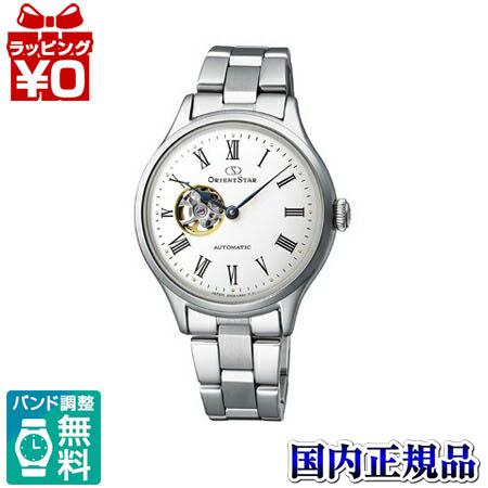 【クーポン利用で1000円OFF】RK-ND0002S ORIENTSTAR オリエントスター クラシック EPSON エプソン 機械式 自動巻き メンズ 腕時計 国内正規品 送料無料