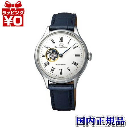 【クーポン利用で1000円OFF】RK-ND0005S ORIENTSTAR オリエントスター クラシック EPSON エプソン 機械式 自動巻き メンズ 腕時計 国内正規品 送料無料
