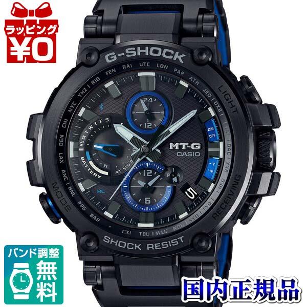 【クーポン利用で3000円OFF】MTG-B1000BD-1AJF G-SHOCK Gショック ジーショック カシオ CASIO MT-G 電波ソーラー メンズ 腕時計 国内正規品 送料無料