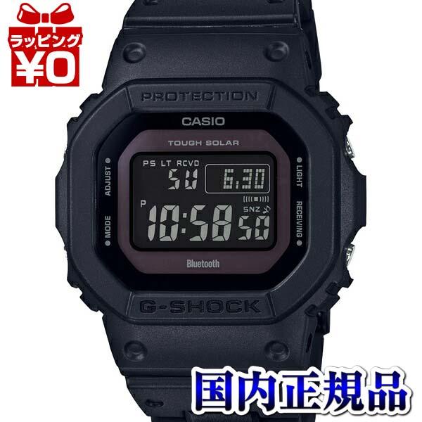 【クーポン利用で1000円OFF】GW-B5600BC-1BJF G-SHOCK Gショック ジーショック カシオ CASIO 電波ソーラー メンズ 腕時計 国内正規品 送料無料