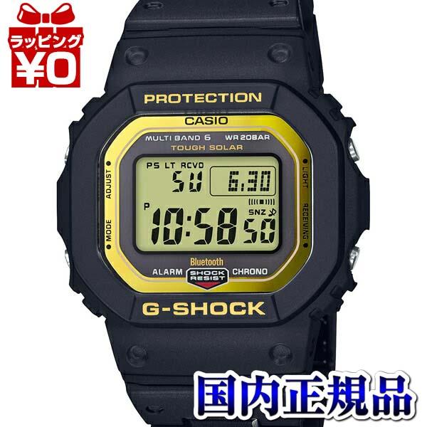 【クーポン利用で1000円OFF】GW-B5600BC-1JF G-SHOCK Gショック ジーショック カシオ CASIO 電波ソーラー メンズ 腕時計 国内正規品 送料無料