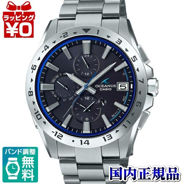 【クーポン利用で2000円OFF】OCW-T3000-1AJF OCEANUS オシアナス CASIO カシオ メンズ 腕時計 国内正規品 送料無料 ブランド