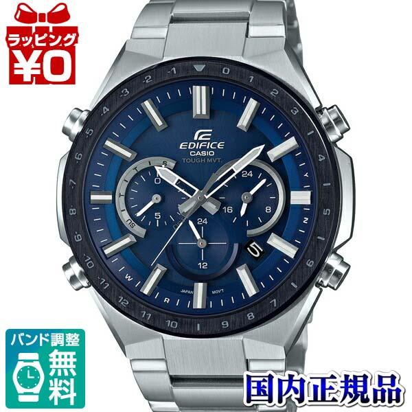 【クーポン利用で1000円OFF】EQW-T660DB-2AJF EDIFICE エディフィス CASIO カシオ 電波ソーラー メンズ 腕時計 国内正規品 送料無料