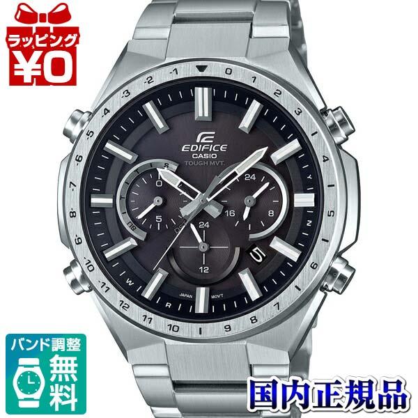 【クーポン利用で1000円OFF】EQW-T660D-1AJF EDIFICE エディフィス CASIO カシオ 電波ソーラー メンズ 腕時計 国内正規品