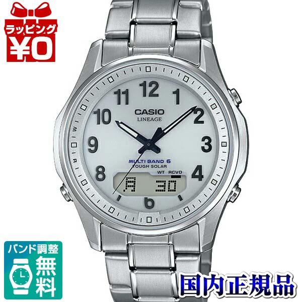 LCW-M100TSE-7AJF WAVE CEPTOR ウェーブセプター CASIO カシオ 電波ソーラー メンズ 腕時計 国内正規品 送料無料