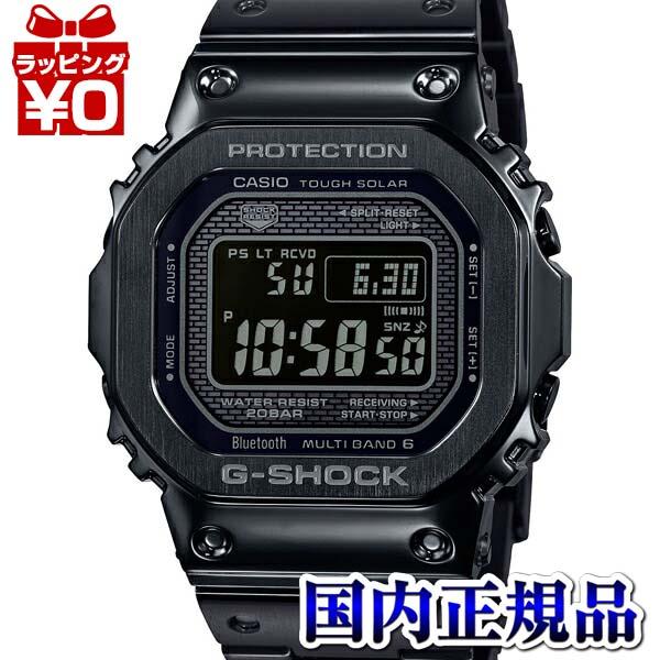 【クーポン利用で2000円OFF】GMW-B5000GD-1JF G-SHOCK Gショック ジーショック カシオ CASIO フルメタル メンズ 腕時計 国内正規品 送料無料 ブランド