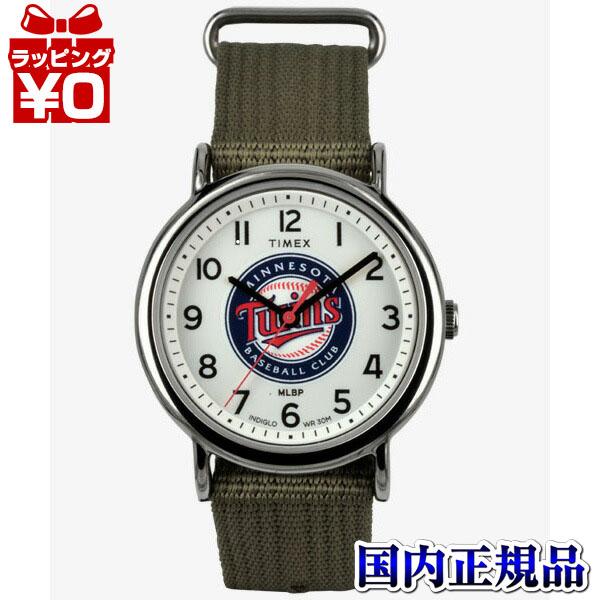 TW2T55200 TIMEX タイメックス メンズ 腕時計 国内正規品