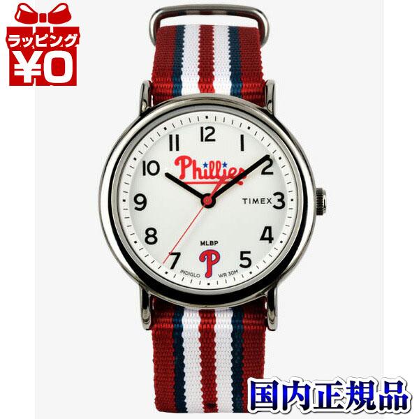 TW2T55100 TIMEX タイメックス メンズ 腕時計 国内正規品