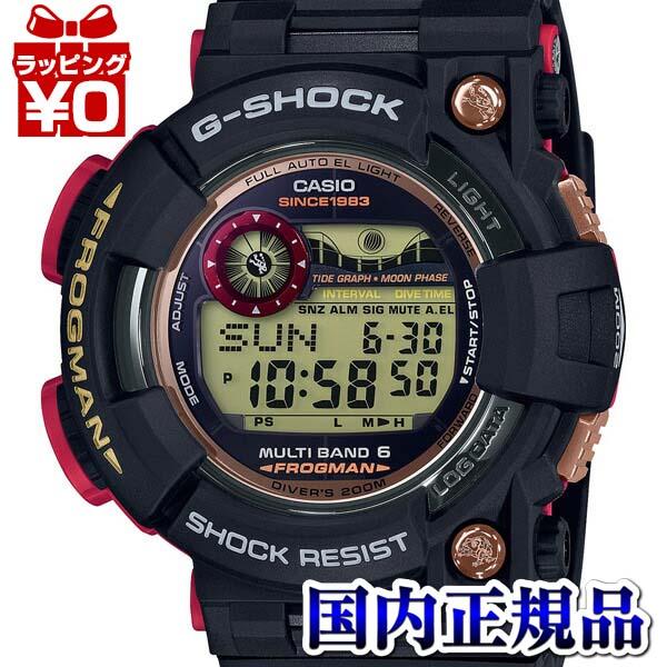 【クーポン利用で1000円OFF】GWF-1035F-1JR G-SHOCK ジーショック Gショック CASIO カシオ 35周年 メンズ 腕時計 国内正規品 送料無料