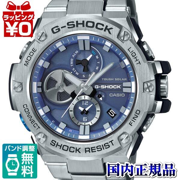 GST-B100D-2AJF G-SHOCK ジーショック Gショック CASIO カシオ メンズ 腕時計 国内正規品 送料無料
